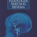 Fiziologija nervnog sistema Jelka Stevanovic