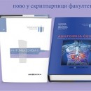 Anatomija Coveka grupa autora