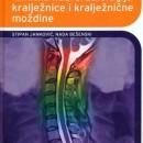 Klinicka Neuroradiologija krljeznice i krljeznicne mozdine ,Nada Besanski 2013 godina