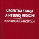 Urgentna Stanja u Internoj Medicini Slavica Simeunovic 2008 godina
