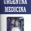 Urgentna Medicina Crhistopher R.H. Newton