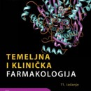 Temeljna Klinicka Farmakologija, Bertran G. Katzung Prevod, 2011 godina