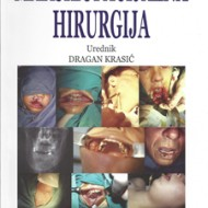 Maksilofacijalan Hirurgija za studente medicine Dragan Krasic 2013 godina
