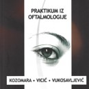 Praktikum iz Oftamologije, Risto Kozomara