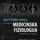 Medicinska Fiziologija Medicinska Naklada,13 Izdanje