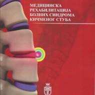 Medicinska Rehabilitacija Bolnih sindroma kicmenog stuba,2009 godina