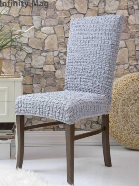 Set 6 huse scaune - creponate si elastice (fara volanase) - Gri
