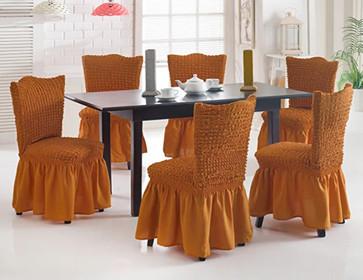 Set 6 huse scaune creponate si elastice (cu volanase) - Mustar Inchis