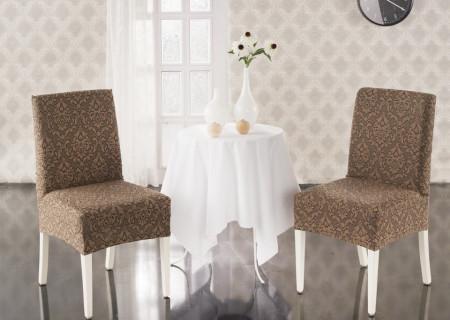 Set 6 huse Multielastice Jacquard pentru scaune, fara volanas - Maro Deschis