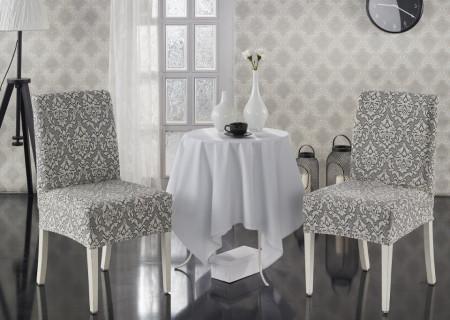 Set 6 huse Multielastice Jacquard pentru scaune, fara volanas - Bej Natur
