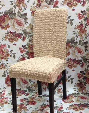 Poze Set 6 huse scaune - creponate si elastice (fara volanase)