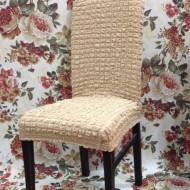 Set 6 huse scaune - creponate si elastice (fara volanase) - Bej Natur