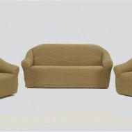 Set huse elastice pentru canapea 3 locuri, canapea 2 locuri si 1 fotoliu fara volanas, Bej Inchis