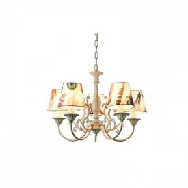 Lampa suspendata EG169885PP 5xE14