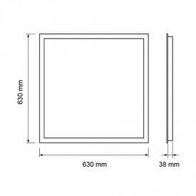 Ultralux Accesoriu pentru panou LED 600x600 incastrat