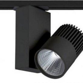 ACA Reflector interior șina monofazată Bienal 15W 3000/4000K Alb/Negru/Gri