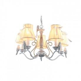 Lampa suspendata EG166085PW 5xE14