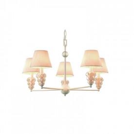 Lampa suspendata EG168455PWA 5xE14