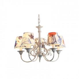 Lampa suspendata EG169885PB 5xE14