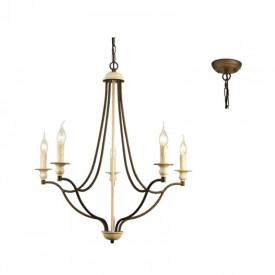 Lampa suspendata EG5875P70R 5xE14