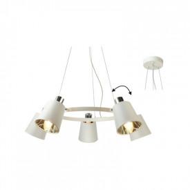 Lampa suspendata EG215P73WH 5xE14