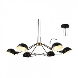 Lampa suspendata EG4346P100B 6xE14