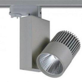 ACA Reflector interior șina monofazată Bienal 30W 3000/4000K Alb/Negru/Gri