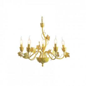 Lampa suspendata EG170605PY 5xE14