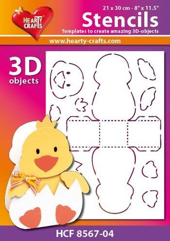 Hearty Crafts 3D Stencil Kuiken HCF8567-04 (Locatie: 2526)