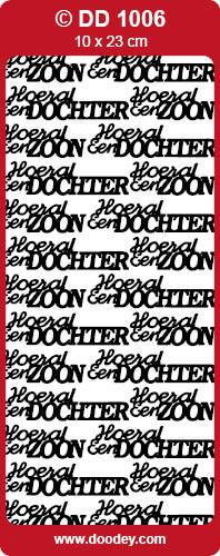 Doodey stickervel Hoera een dochter/zoon goud DD1006 (Locatie: u237)