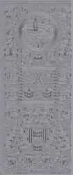 Starform stickervel kerstmis zilver 954 (Locatie: b164)