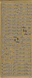 Stickervel goud baby 1709 (Locatie: B215)