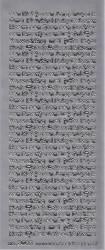 Voorbeeldkaarten stickervel zilver geboorte 3068 (Locatie: E208)