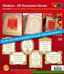 Doodey stickers set all occasions verses GS 652803 (Locatie: 1RB5 )