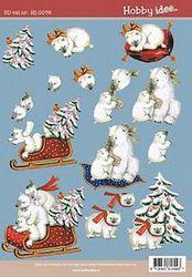 Hobby Idee knipvel kerst HI0076 (Locatie: 5603)