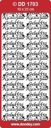 Stickervel Gelukkig Nieuwjaar zilver DD1703 (Locatie: U055)