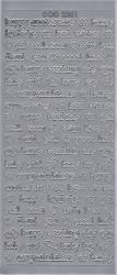 Sticker zilver Engelse teksten DD2381 (Locatie: A232)