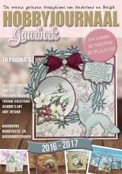 Hobbyjournaal Jaarboek 2016-2017 (Locatie: S2)
