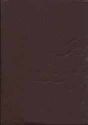 Tissuepapier donkerbruin 50 x 70 cm per vel