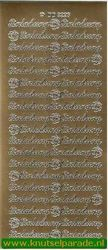 Stickervel goud Einladung DD3226 (Locatie: B051)