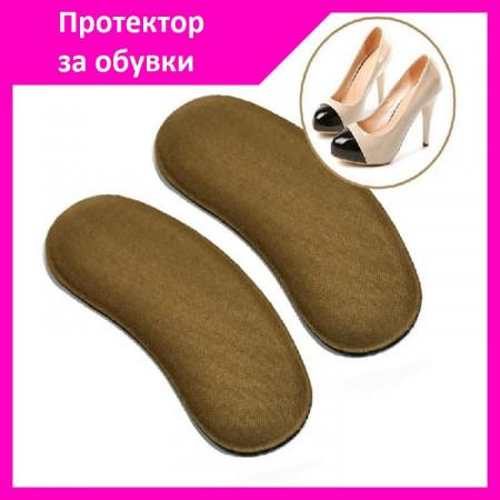 Протектор за обувки изображения