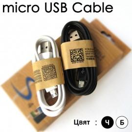 Бързозареждащ Micro USB – USB кабел изображения
