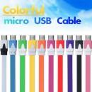 Цветен плосък Micro USB – USB кабел.