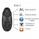 5 в 1 безжичен джойстик за Андроид iPhone PC и други устройства.