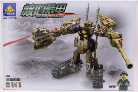 War Robotformat din 279 Piese de la KAZI model KY7706 poza 5
