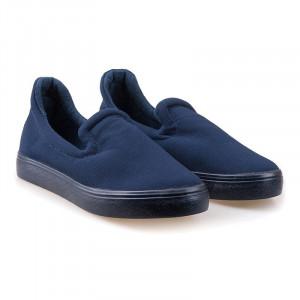 Pantofi sport din panza Dida