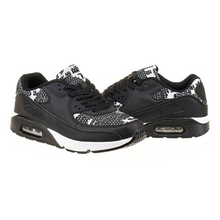 Sneakers air max Bianca