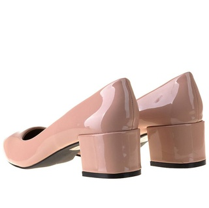Pantofi office din lac Andra nude