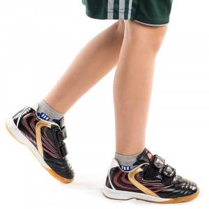 Pantofi sport baieti Armand