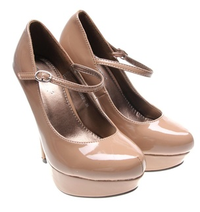 Pantofi de dama taupe Elegance